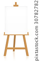 Easel With Blank Canvas 30782782