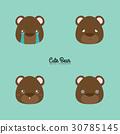 熊 动物 抠图 30785145