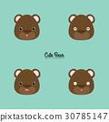 熊 动物 抠图 30785147