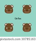 熊 动物 抠图 30785163