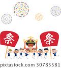 节日 庆典 便携神龛 30785581