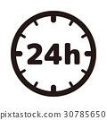 圖標 Icon 24小時 30785650