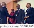 Hands Shake Agreement Diversity Conference Partnership 30789165