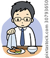 evening meal, business man, vector 30793650