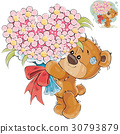 Vector illustration of a brown teddy bear holding 30793879