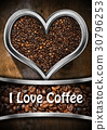 i love coffee 30796253