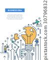 brochure,business,design 30796832