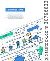 brochure,design,poster 30796833
