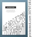 brochure,business,design 30797181