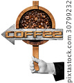 coffee beans roasted 30799232