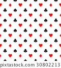 Seamless pattern background of poker suits - 30802213