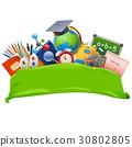 Vector School Banner 30802805