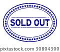 賣出的 郵票 向量 30804300