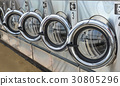 Laundry shop 30805296