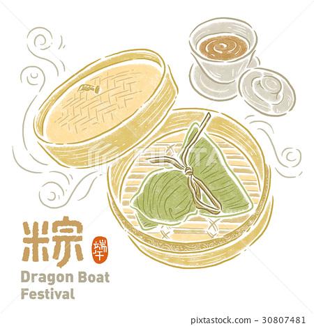 端午节 粽子 程序 30807481