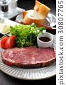 烤牛肉 燒牛肉 西餐 30807765