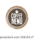 咖啡 向量 向量圖 30816417