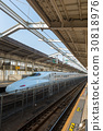 Shinkansen bullet train pulls into Shin Osaka 30818976