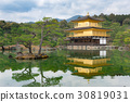 Kinkakuji Golden Pavilion is a Zen temple  Kyoto 30819031