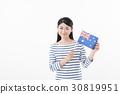 여성 국기 호주 30819951