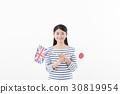 日本和英国之间的良好关系和微笑 30819954