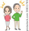 健康的年長夫婦(全身)的插圖 30831783