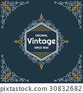 Vintage flyer background Design Template 30832682