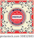 vintage, flyer, template 30832683