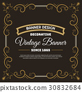 Vintage flyer background Design Template 30832684