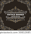 Vintage flyer background Design Template 30832685