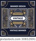 vintage, flyer, template 30832691