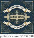 vintage, flyer, template 30832698