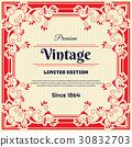 vintage, flyer, template 30832703