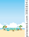 冲绳 字符 人物 30838341