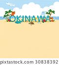 沖繩 琉球 硫球 30838392