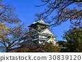 Osaka Castle in Osaka, Japan 30839120
