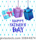Happy Father Day Family Holiday, Present Box 30844874