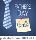 Happy Father Day Holiday Sale Shopping Discount 30845033