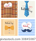 Happy Father Day Family Holiday, Retro Greeting 30845087
