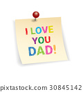 Happy Father Day Family Holiday, Greeting Card 30845142