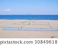 海洋 海 蓝色的水 30849618