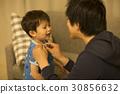 父母身份 父母和小孩 儿子 30856632