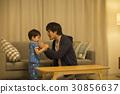 父母身份 父母和小孩 儿子 30856637