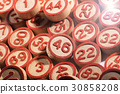 Round wooden bingo numbers background texture 30858208