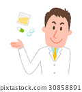 pharmacist 30858891