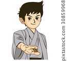 shogi, youngster, gents 30859968