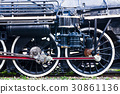 Train wheels 30861136