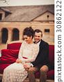 beautiful couple embracing 30862122