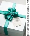 리본, 상자, 선물상자 30862279