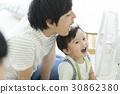 부모와 자식 선풍기 30862380